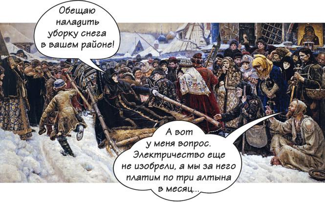 http://sh.uploads.ru/01Qvf.jpg