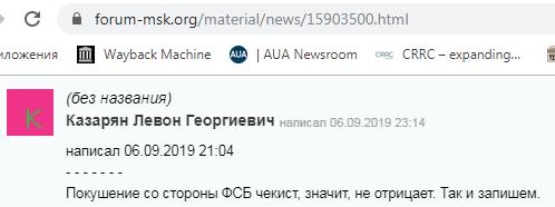 http://sh.uploads.ru/059Nm.png