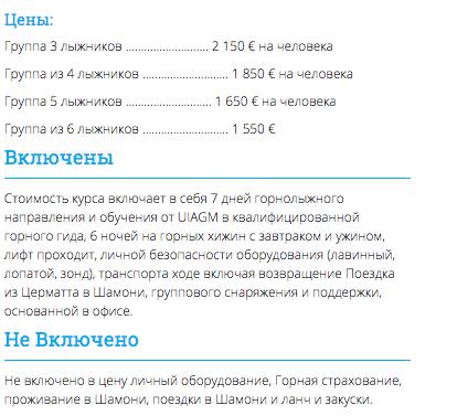 http://sh.uploads.ru/0C6fa.png