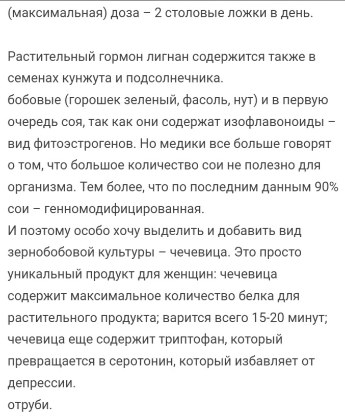 http://sh.uploads.ru/0CfSl.jpg