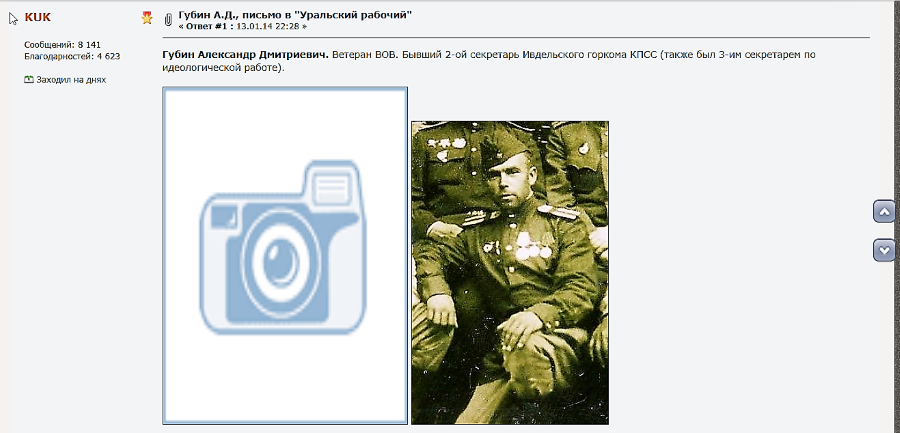 http://sh.uploads.ru/0EgNK.png
