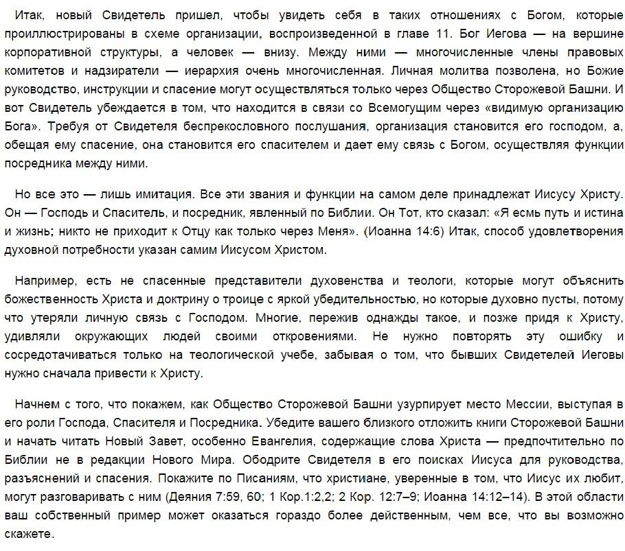 http://sh.uploads.ru/0SpsB.jpg