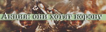 http://sh.uploads.ru/0T7Dc.png