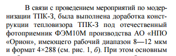 http://sh.uploads.ru/0UCOd.jpg