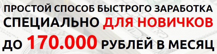 http://sh.uploads.ru/0Ynro.png