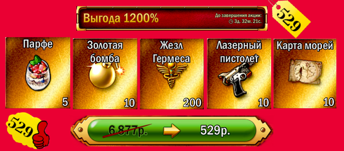 http://sh.uploads.ru/0fM74.jpg