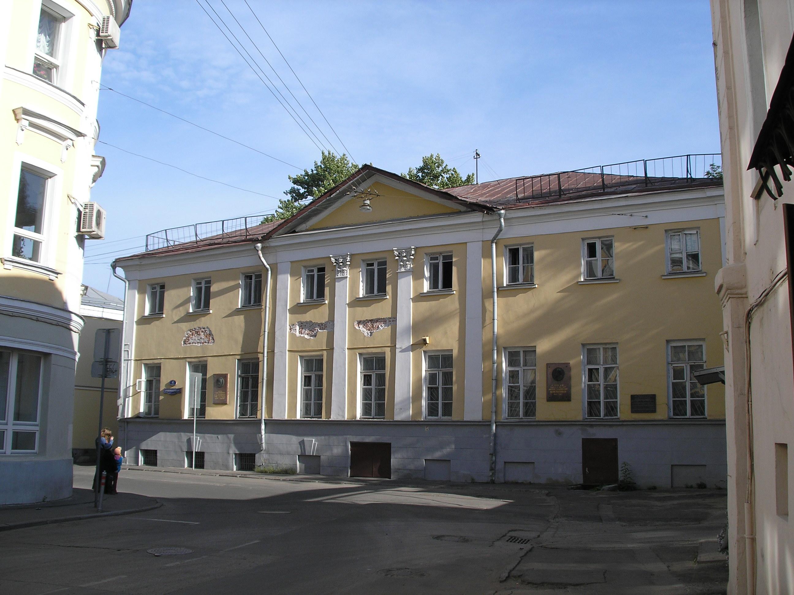 http://sh.uploads.ru/0i8pd.jpg