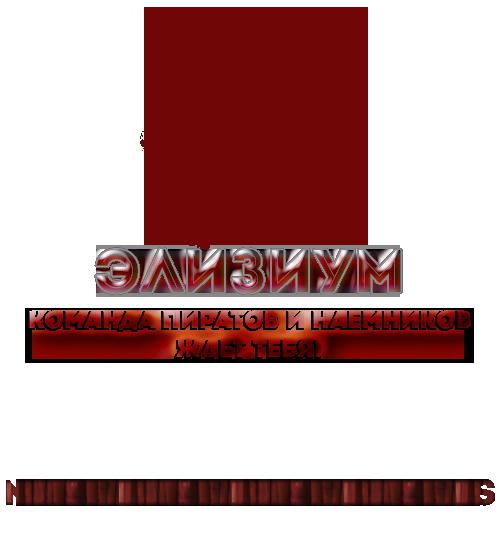 http://sh.uploads.ru/0reQy.png