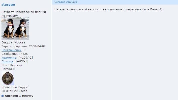 http://sh.uploads.ru/0teaS.jpg