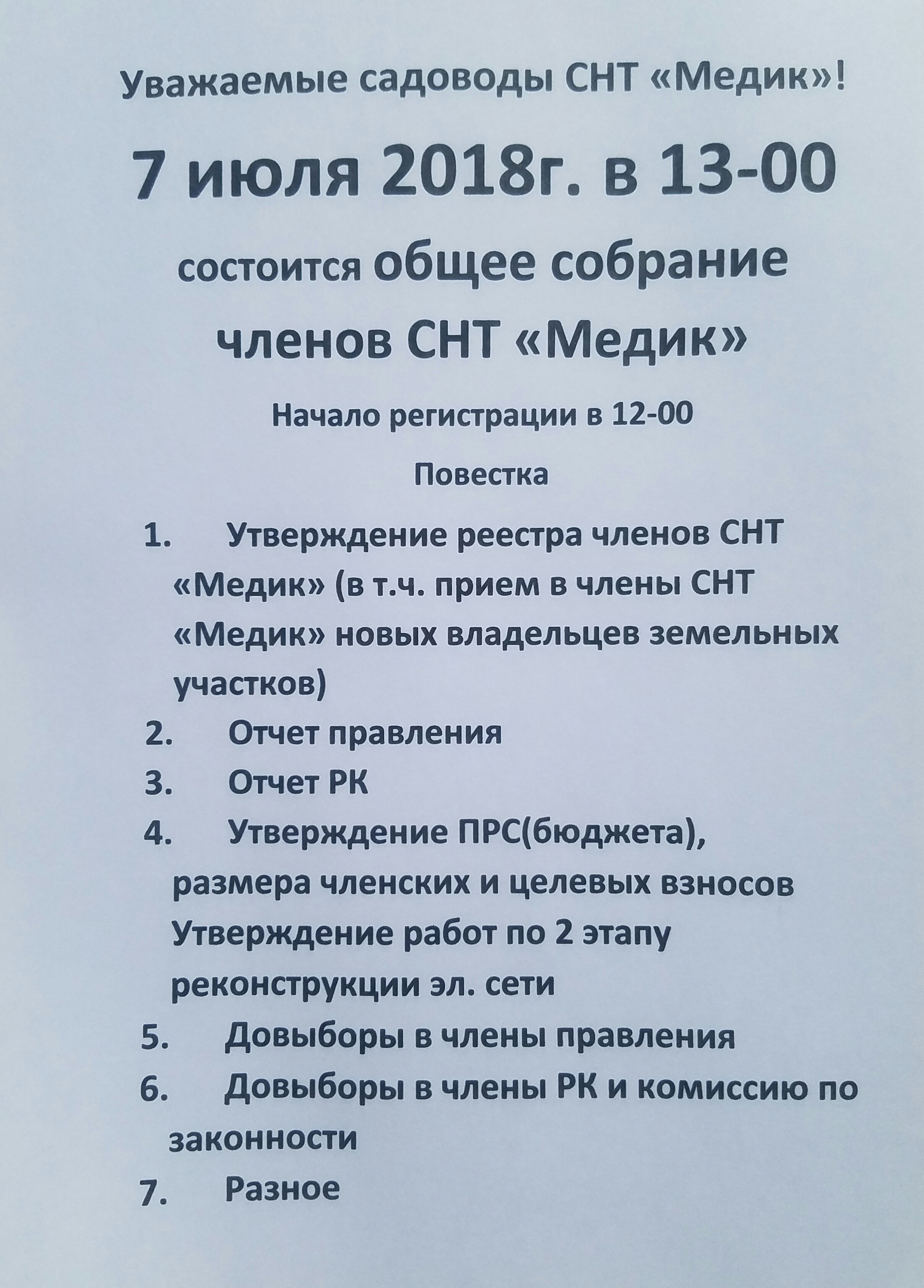 http://sh.uploads.ru/1Ha6F.jpg