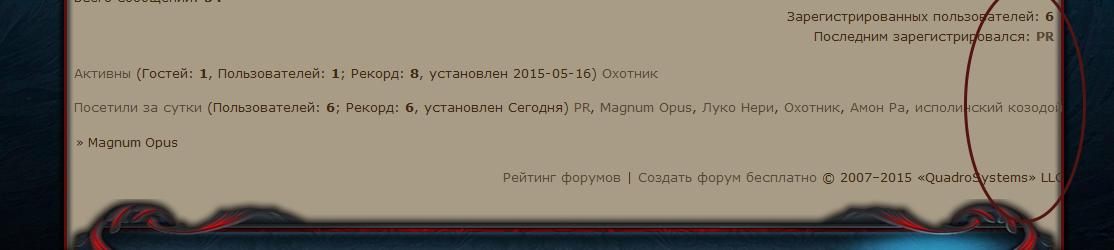 http://sh.uploads.ru/1PAO5.jpg