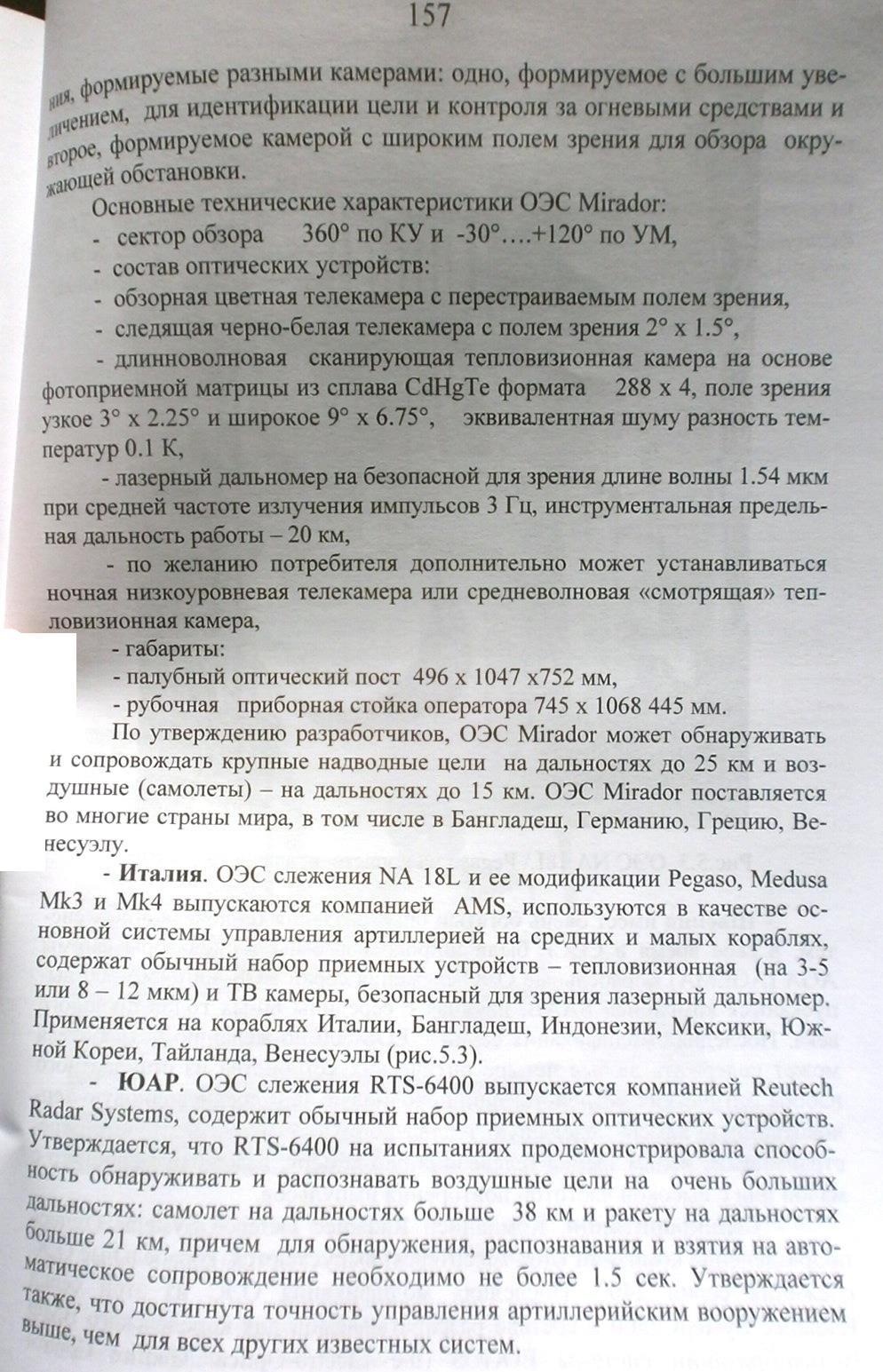 http://sh.uploads.ru/1REm0.jpg