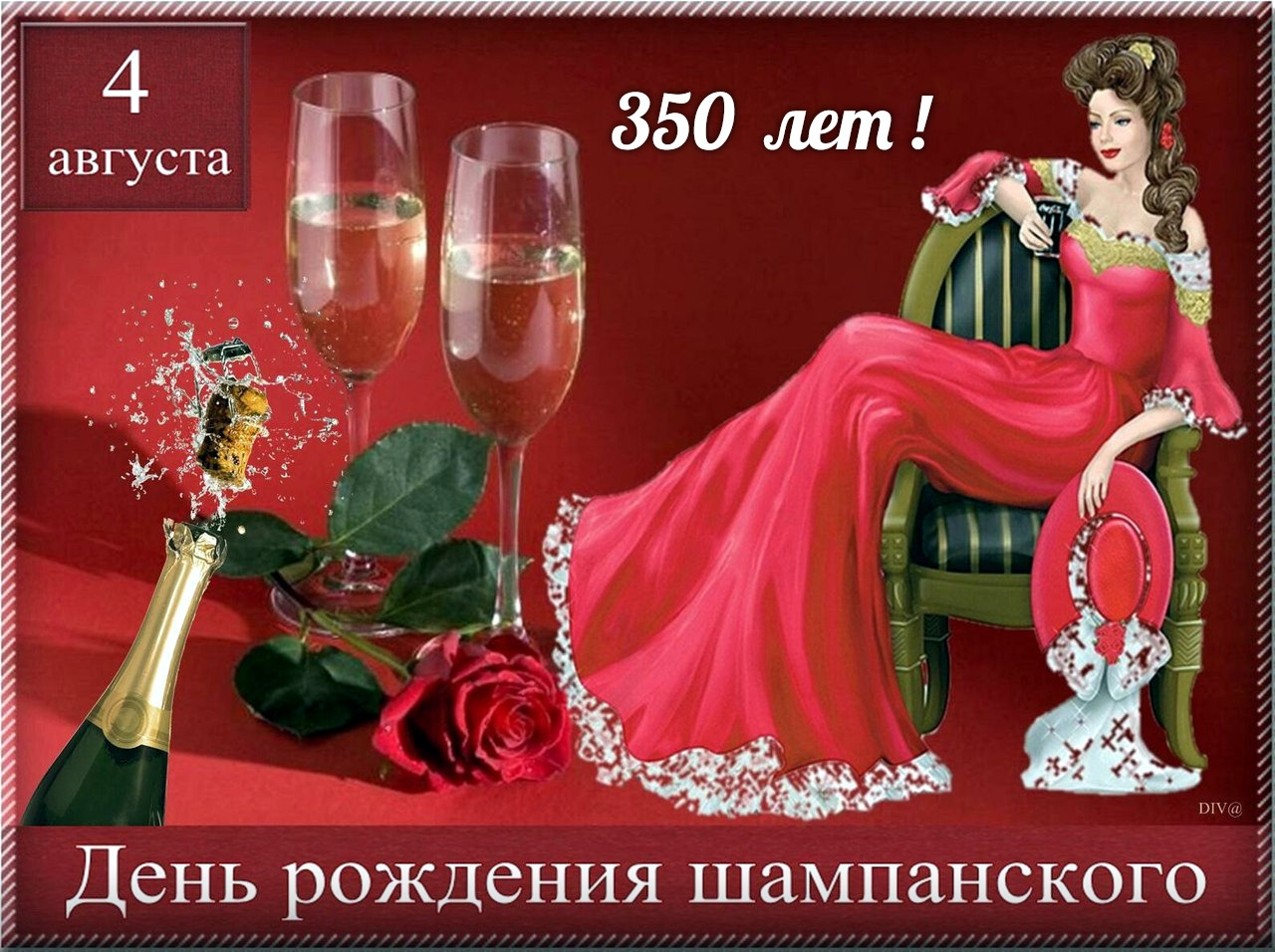 http://sh.uploads.ru/1SfCW.jpg