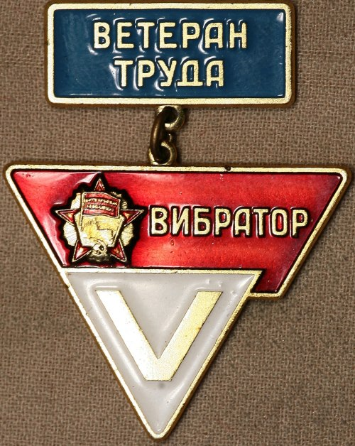 http://sh.uploads.ru/1T2Wg.jpg