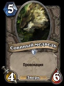 http://sh.uploads.ru/1UMPj.png