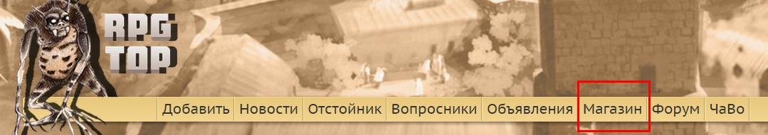 http://sh.uploads.ru/1Z3uv.jpg