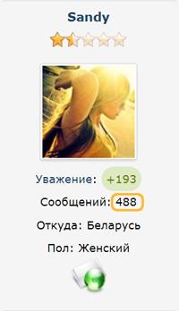 http://sh.uploads.ru/1kpuO.png