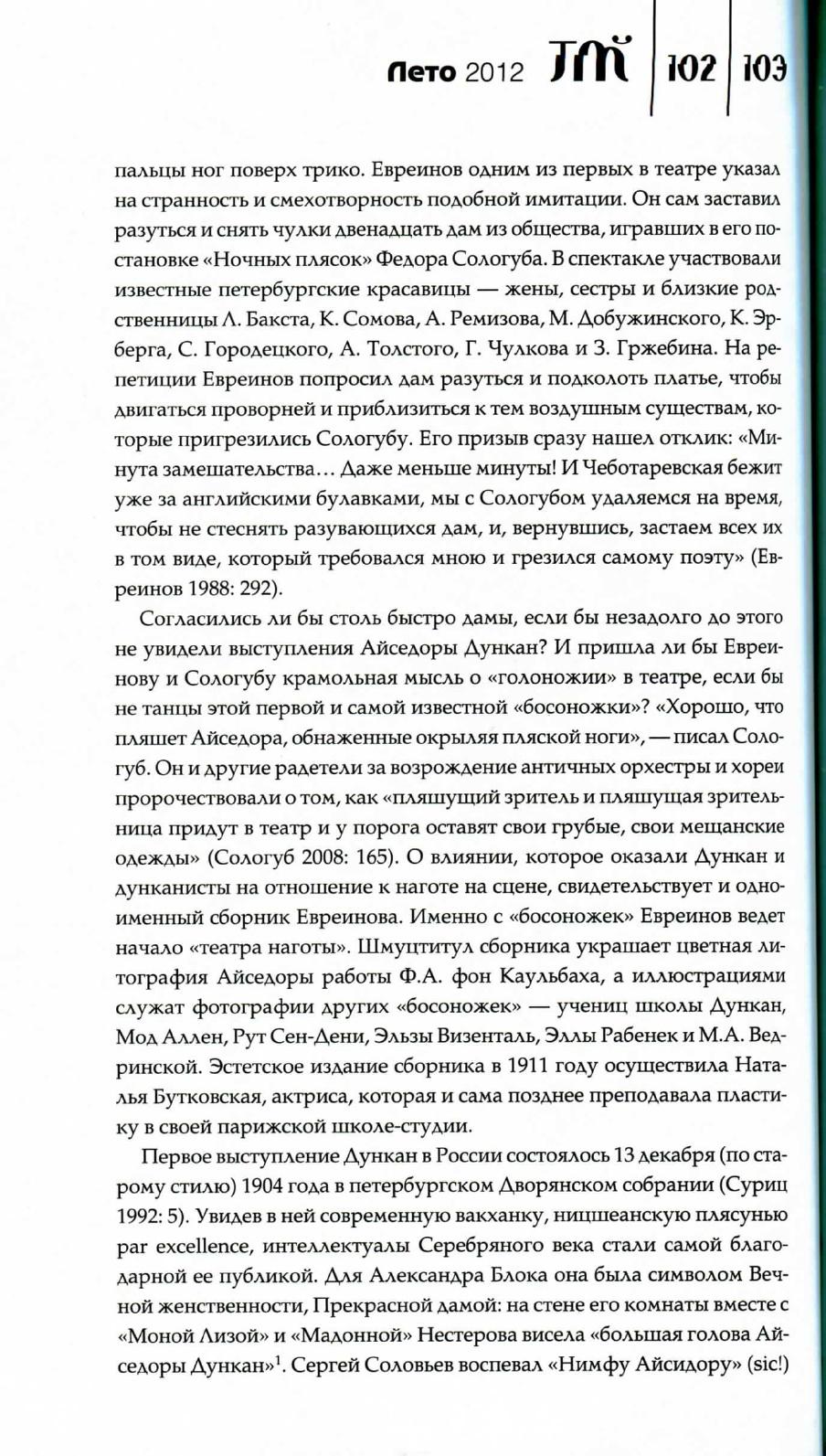 http://sh.uploads.ru/1n5TY.jpg