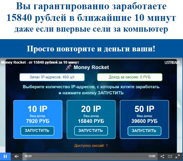 Smart Compactor 1.1 - система заработка 3 600 рублей каждый час 1oKUN