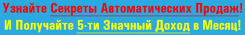 http://sh.uploads.ru/1u8Wr.png