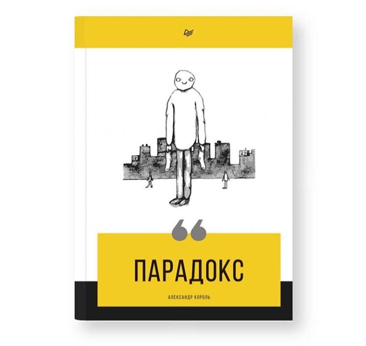 http://sh.uploads.ru/1vWDC.jpg