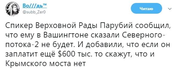 http://sh.uploads.ru/1yjd8.jpg