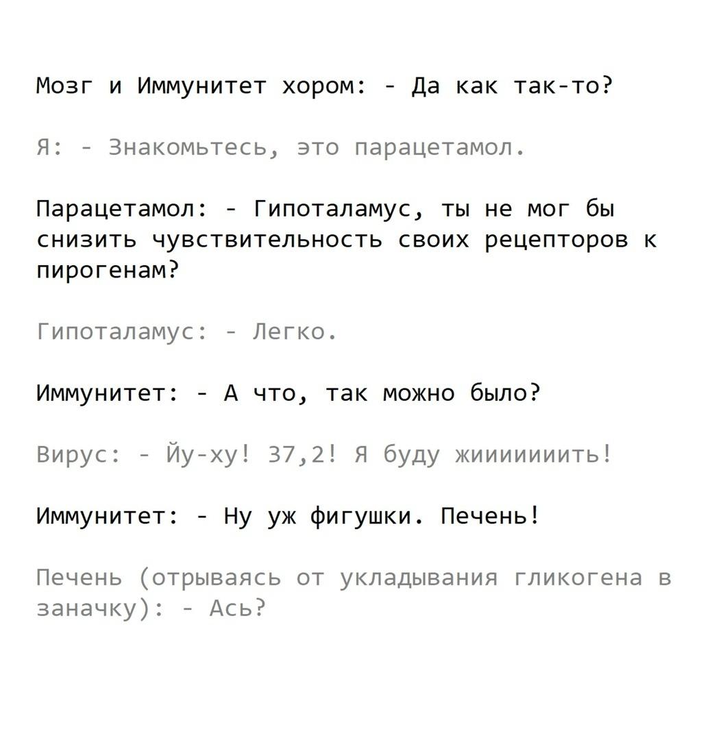 http://sh.uploads.ru/21NIr.jpg