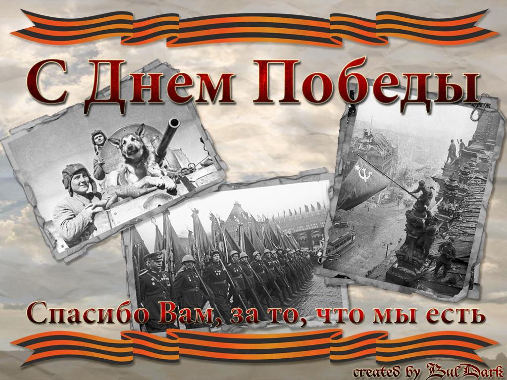 http://sh.uploads.ru/27zy4.jpg