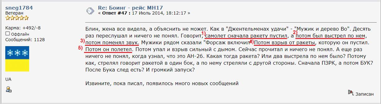 http://sh.uploads.ru/29rRh.png