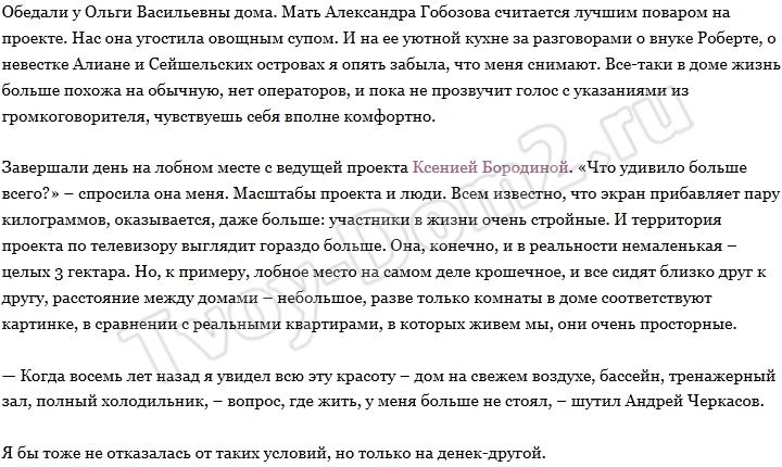 http://sh.uploads.ru/2AjmF.jpg