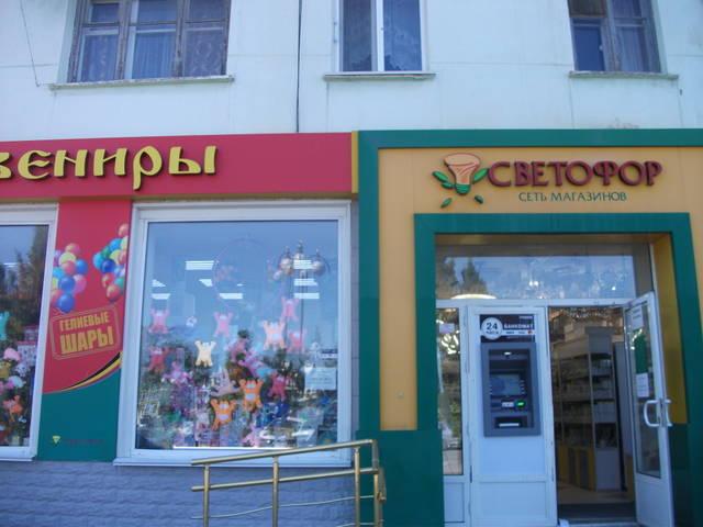 http://sh.uploads.ru/2Bbrj.jpg