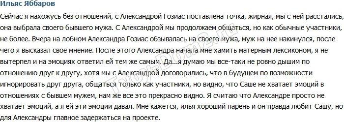 http://sh.uploads.ru/2TqsN.jpg
