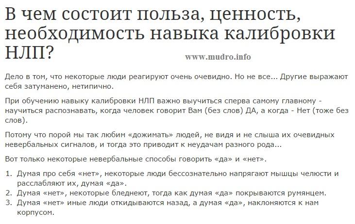 http://sh.uploads.ru/2ZQDa.jpg