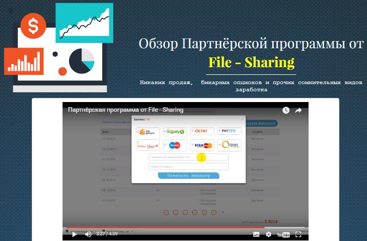 http://sh.uploads.ru/2dA7R.png