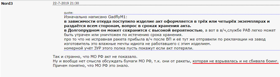 http://sh.uploads.ru/2eOcH.png
