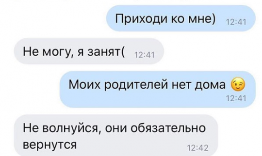 http://sh.uploads.ru/2giGK.png