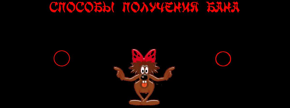 http://sh.uploads.ru/2jG0x.png