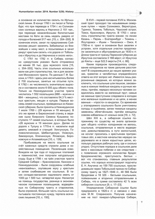 http://sh.uploads.ru/2kazS.png