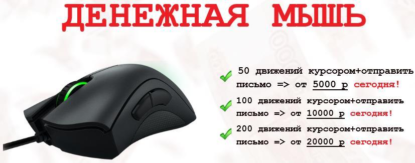 http://sh.uploads.ru/2mrfH.jpg