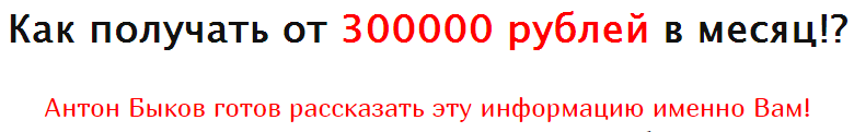 http://sh.uploads.ru/2qjlE.png