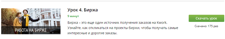 http://sh.uploads.ru/2uPTm.png