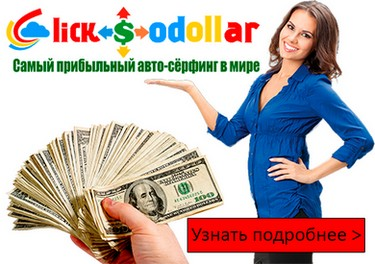 http://sh.uploads.ru/2viNu.jpg