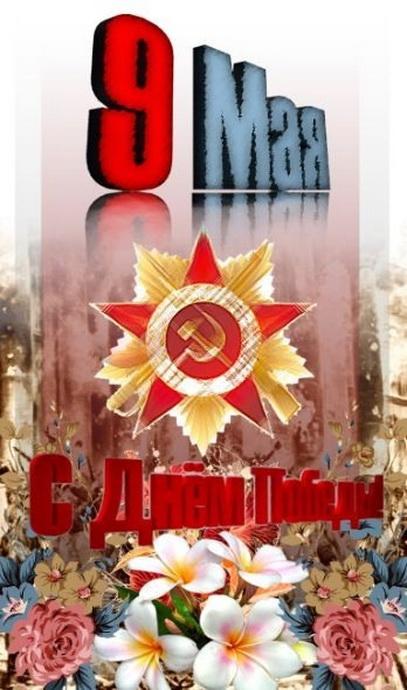 http://sh.uploads.ru/34eSC.jpg