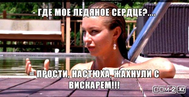 http://sh.uploads.ru/3BfnZ.jpg