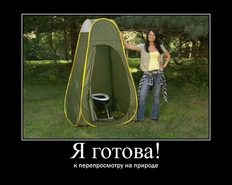 http://sh.uploads.ru/3SxDn.jpg