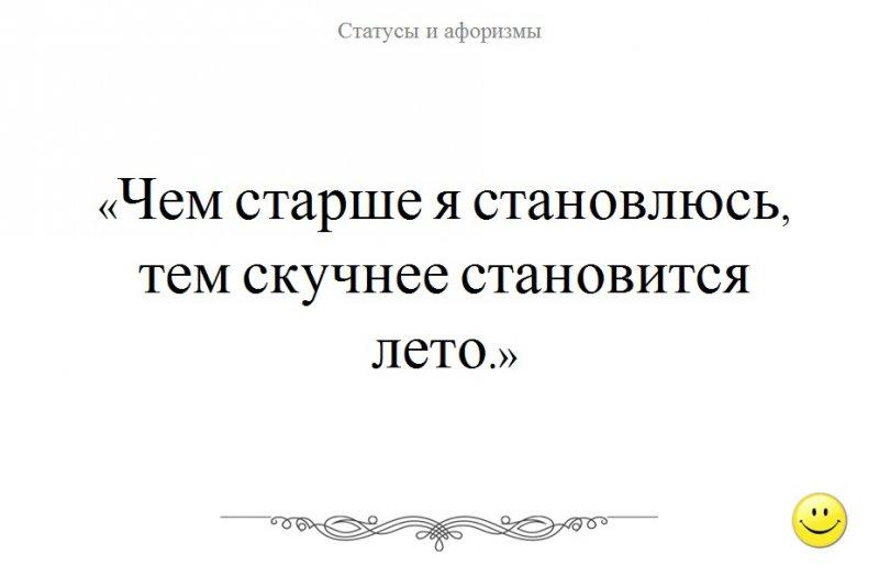 http://sh.uploads.ru/3Vk6M.jpg