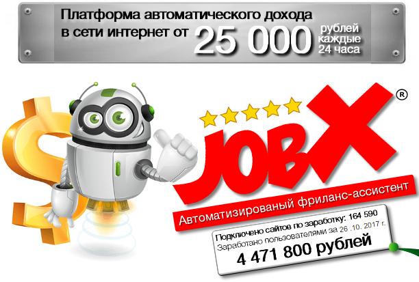 http://sh.uploads.ru/3XDaU.png