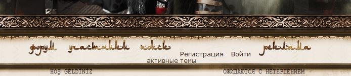 http://sh.uploads.ru/3Y5zy.jpg
