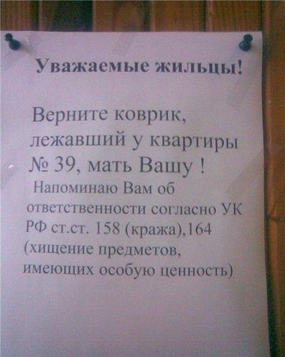 http://sh.uploads.ru/3gsef.jpg