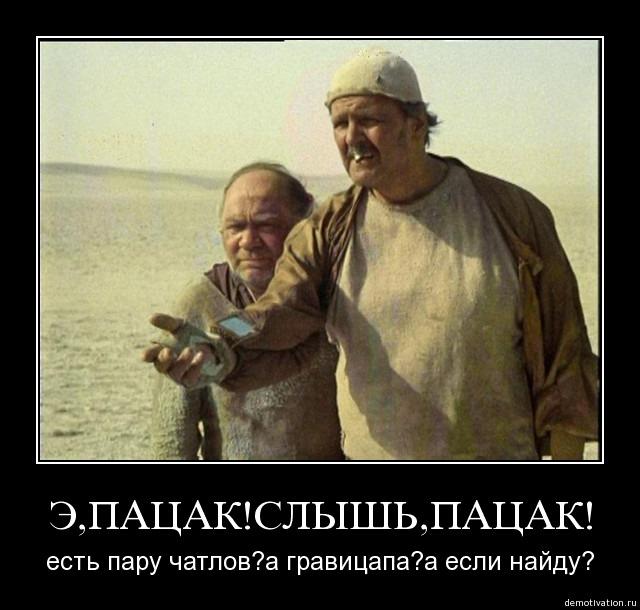 http://sh.uploads.ru/3iCA2.jpg